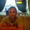 Сергей, 20, Чернігів