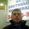 Александр, 29, г.Самара