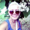 Тамара, 50, г.Киев