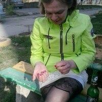 Наталья, 45 лет, Близнецы, Тула