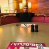amer, 30, Ashkelon