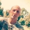 Дмитрий, 37, г.Каменское