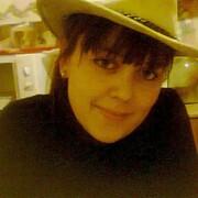 Анастасия 29 лет (Телец) хочет познакомиться в Сангаре