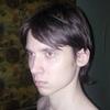 Dmitry, 21, г.Тамбов