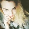 Ирина, 20, г.Сватово