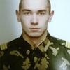 Alexander, 21, г.Верхнедвинск