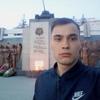 Александр, 25, г.Улан-Удэ