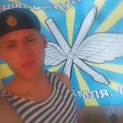 Владимир Мастрангули 22 Томск