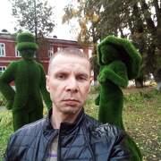 Сергей 45 Глазов