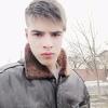Назар, 18, Рівному