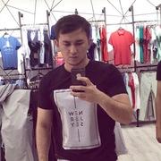 азиз 23 Ташкент