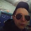 Andrey, 24, Gorno-Altaysk