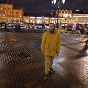 Арсен 25 Москва