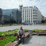 Анатолий 70 Чегдомын