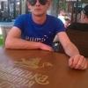 Oleg, 21, Novaya Kakhovka