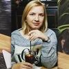 Екатерина, 31, г.Минск