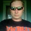 дима, 36, г.Хадыженск