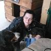 светлана, 43, г.Калининград