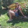 Татьяна, 16, г.Енакиево