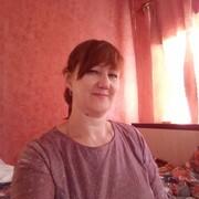 Вероника 45 Таганрог