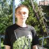 Євген, 32, г.Черновцы