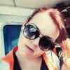 Надя, 28, г.Усть-Илимск