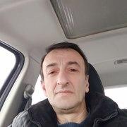 Давид 48 Москва