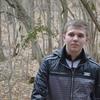 Михаил, 21, г.Белогорск