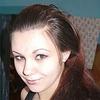 ЕЛЕНА, 22, г.Чернышевск