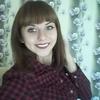 Аліна, 22, г.Мелитополь