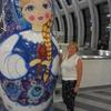 Валентина, 54, г.Екатеринбург