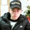 Bess, 24, г.Нижний Новгород