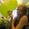 Дарья, 31, г.Саратов