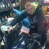 Valeriy, 31, Borodianka