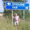 валера, 51, г.Озерск