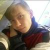 Druvis, 18, г.Усть-Кут
