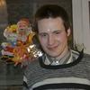 Максим, 29, г.Каменск-Уральский