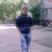Макс 40 Иваново