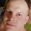 Андрей Каверзин, 28, г.Вихоревка