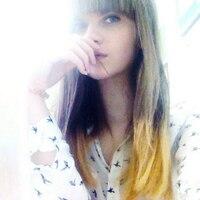 Татьяна, 21 год, Рак, Подольск