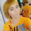Евгения, 25, г.Новодвинск