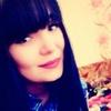 Анастасия, 22, г.Волгоград