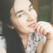 Наталья 25 Энергодар