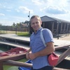 Валерий, 39, г.Витебск