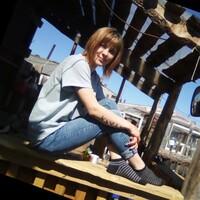 Дарьяна, 25 лет, Водолей, Иркутск