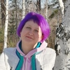 Юлька, 46, г.Иркутск