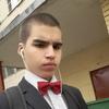 Артур, 19, г.Реутов