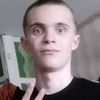 Кобилка Павло, 18, г.Нежин