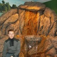 Борис, 40 лет, Близнецы, Белогорск