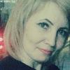 Елена, 41, г.Улан-Удэ